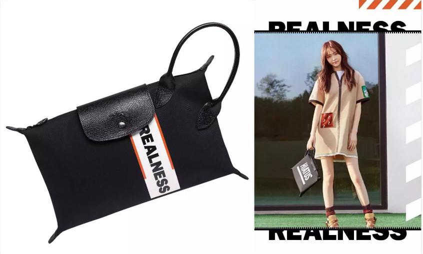Cheap Longchamp Le Pliage black office file bag