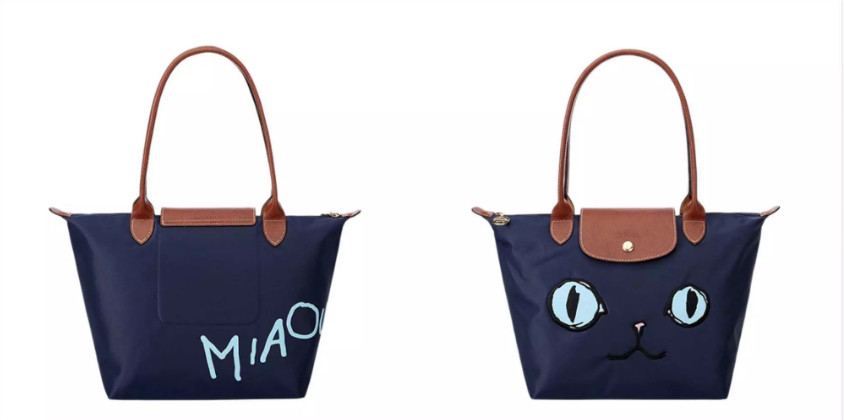 Cheap Longchamp LE PLIAGE COLLECTION MIAOU S